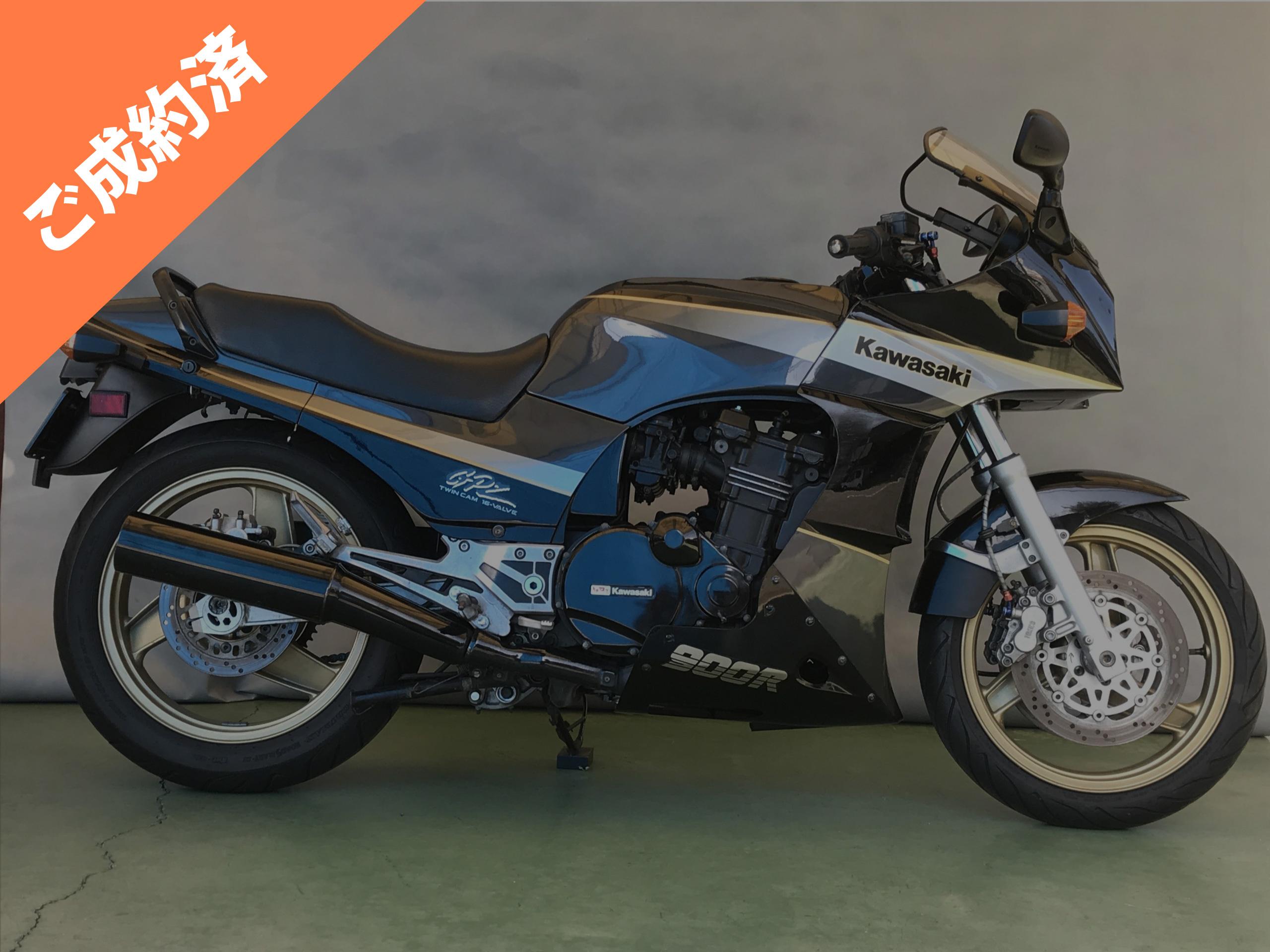 GPZ900R A7車両本体価格:80万円(税別)ご成約済み