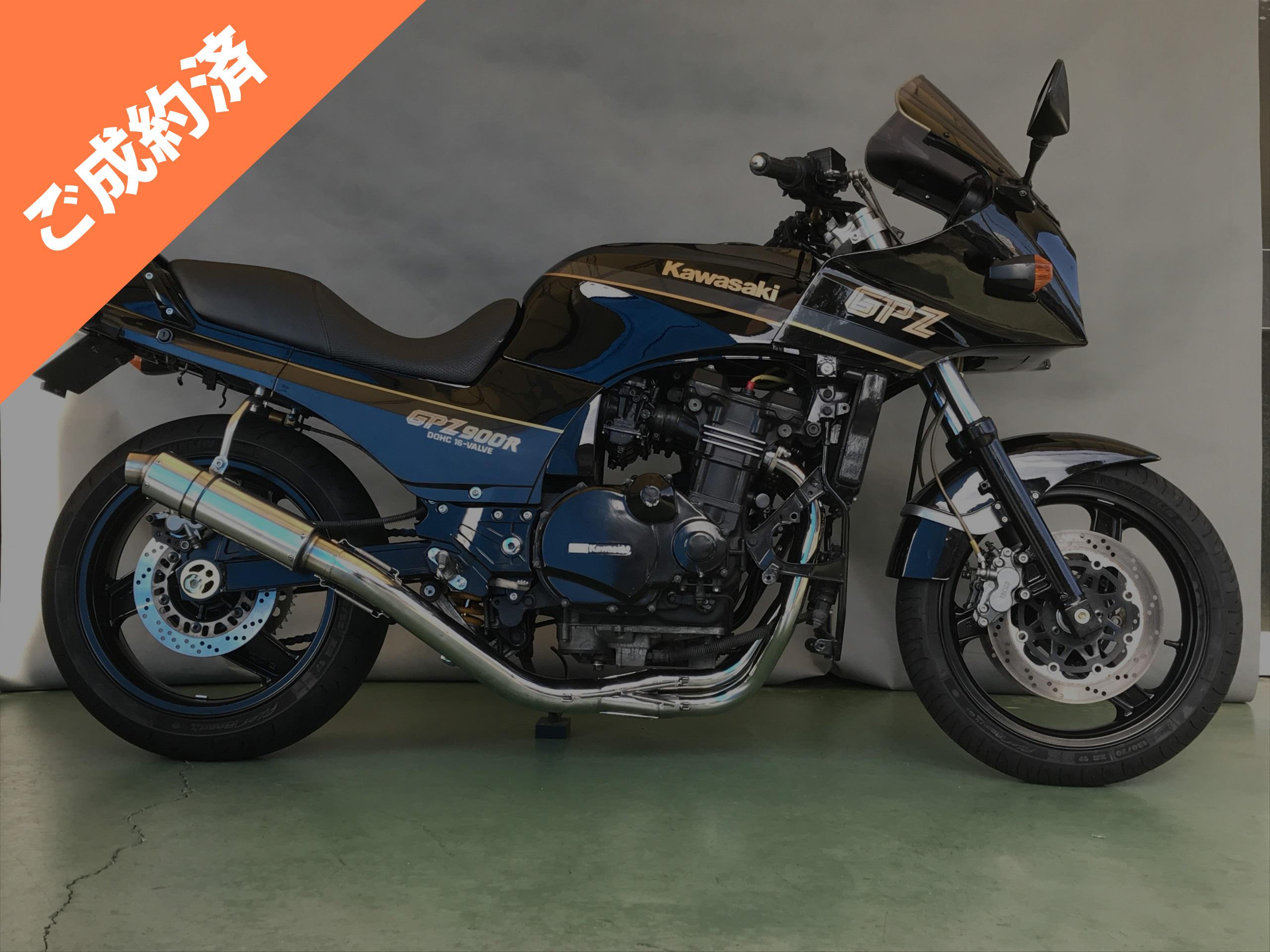 GPZ900R A6車両本体価格:100万円(税別)ご成約済み