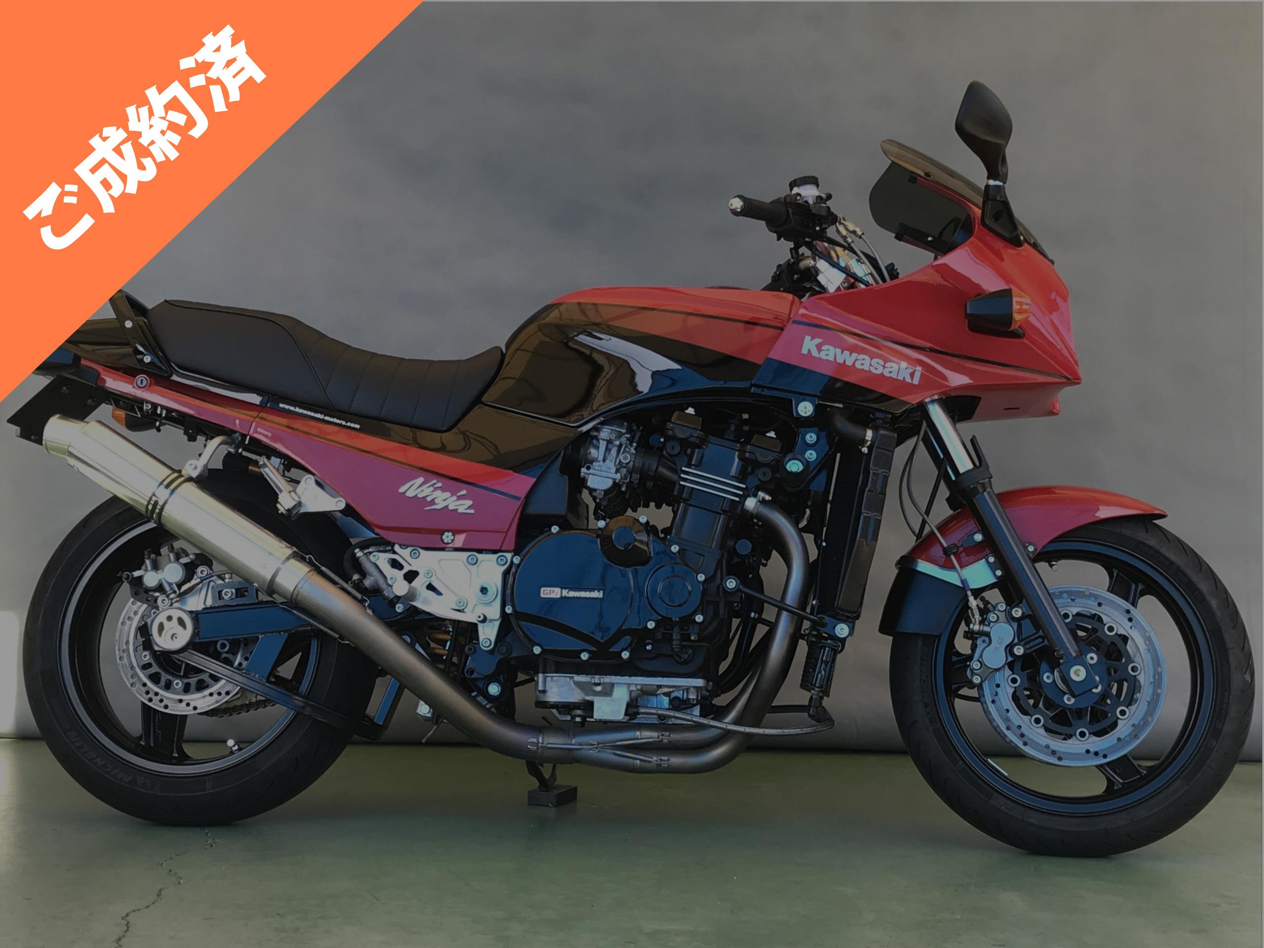 GPZ900R A9車両本体価格:110万円(税別)ご成約済み